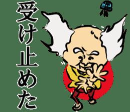 ikeike-zi-chan&mago sticker #9168088