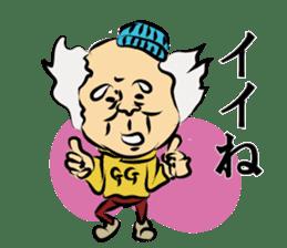ikeike-zi-chan&mago sticker #9168089