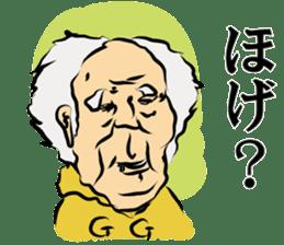 ikeike-zi-chan&mago sticker #9168092