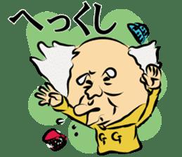 ikeike-zi-chan&mago sticker #9168094