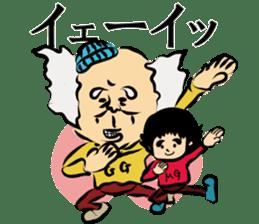 ikeike-zi-chan&mago sticker #9168097