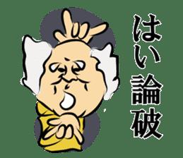 ikeike-zi-chan&mago sticker #9168099