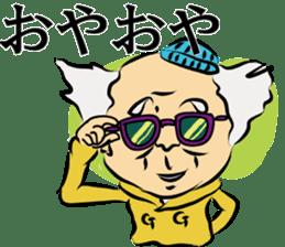 ikeike-zi-chan&mago sticker #9168100