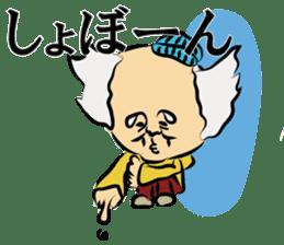 ikeike-zi-chan&mago sticker #9168102