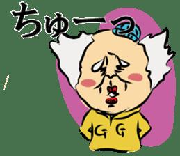 ikeike-zi-chan&mago sticker #9168103