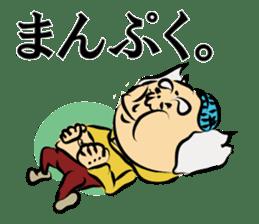 ikeike-zi-chan&mago sticker #9168104
