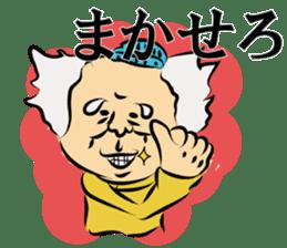 ikeike-zi-chan&mago sticker #9168105