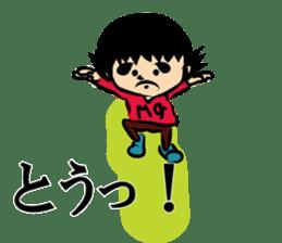 ikeike-zi-chan&mago sticker #9168110