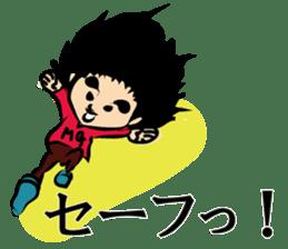 ikeike-zi-chan&mago sticker #9168111
