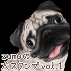 zumo dogs sticker vol.1 (Japanese)