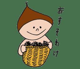 imokurikabochan sticker #9170437