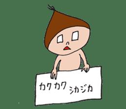 imokurikabochan sticker #9170441