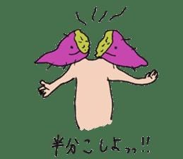 imokurikabochan sticker #9170443