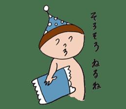 imokurikabochan sticker #9170453