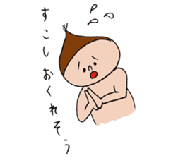 imokurikabochan sticker #9170466