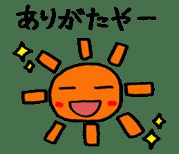 feeling of sky sticker #9171799