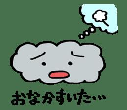 feeling of sky sticker #9171816