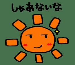 feeling of sky sticker #9171829