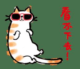 JOY STAR O-cat sticker #9178925