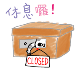 JOY STAR O-cat sticker #9178930