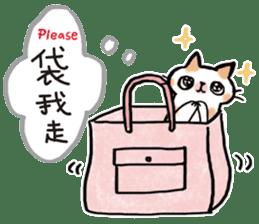 JOY STAR O-cat sticker #9178931