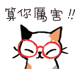 JOY STAR O-cat sticker #9178938
