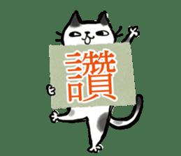JOY STAR O-cat sticker #9178942