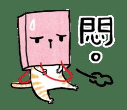 JOY STAR O-cat sticker #9178944