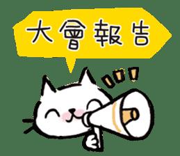 JOY STAR O-cat sticker #9178945
