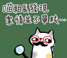 JOY STAR O-cat sticker #9178953