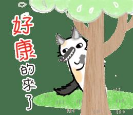 JOY STAR O-cat sticker #9178955