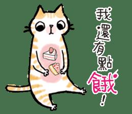 JOY STAR O-cat sticker #9178956