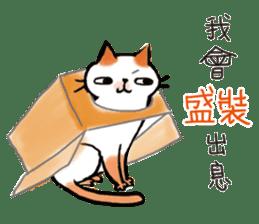 JOY STAR O-cat sticker #9178958