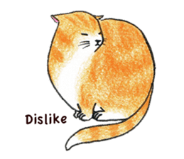 Jaffa Cat sticker #9183360