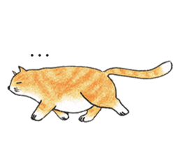 Jaffa Cat sticker #9183375