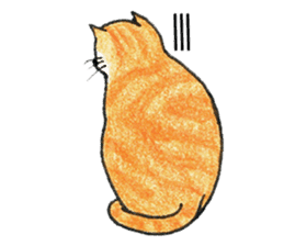 Jaffa Cat sticker #9183378