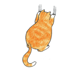Jaffa Cat sticker #9183381