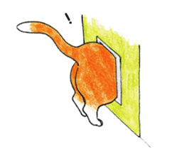 Jaffa Cat sticker #9183382