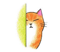 Jaffa Cat sticker #9183395