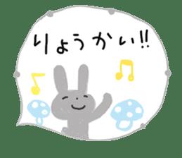 Cute adult Sticker 2 sticker #9184497