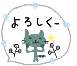 Cute adult Sticker 2 sticker #9184500