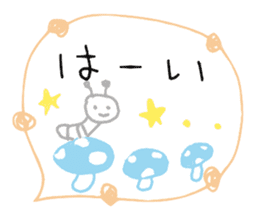 Cute adult Sticker 2 sticker #9184504