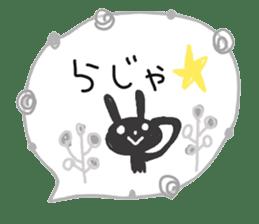 Cute adult Sticker 2 sticker #9184509