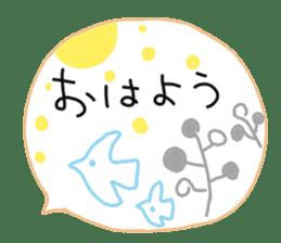 Cute adult Sticker 2 sticker #9184516