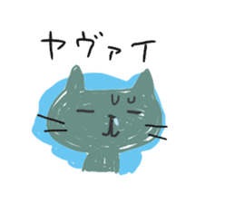 Cute adult Sticker 2 sticker #9184518