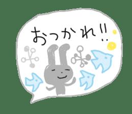 Cute adult Sticker 2 sticker #9184521