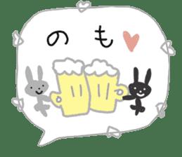 Cute adult Sticker 2 sticker #9184523