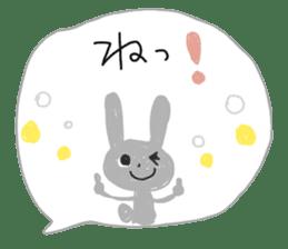 Cute adult Sticker 2 sticker #9184526