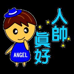 Angel Baby-handsome boy