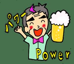 Powerful master sticker #9189217